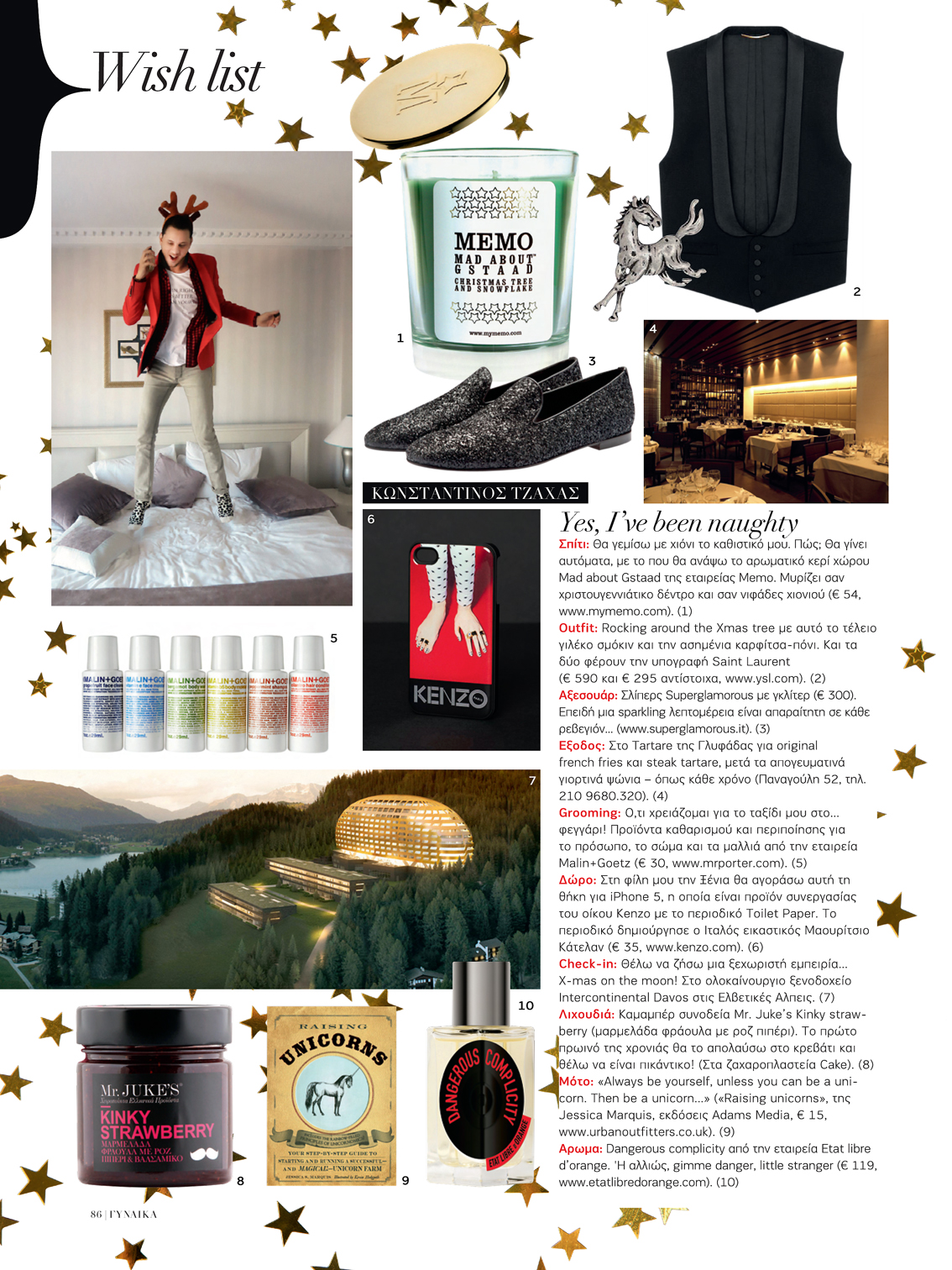 Featured in Gynaika magazine | stylentonic