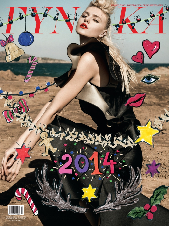 xmas_wishlist_cover_gynaikamag